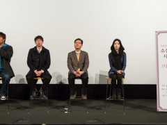 중증건선 인식개선 캠페인 - 소셜다큐 <다시, 봄>