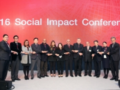 Social Impact Conference 2016